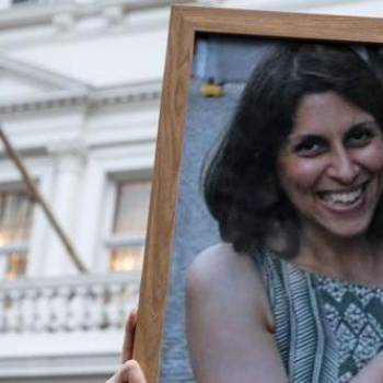 Foto: IRAN / Amnesty International: liberate Nazanin Zaghari-Ratcliffe